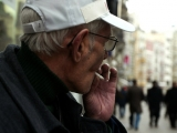 Eyes on , Smoking causes blindness